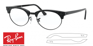 Branches Ray-Ban 3946V CLUBMASTER OVAL Originaux